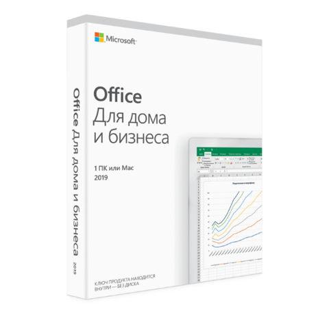 Microsoft Office 2019 Home and Business (x32/x64) RU ESD
