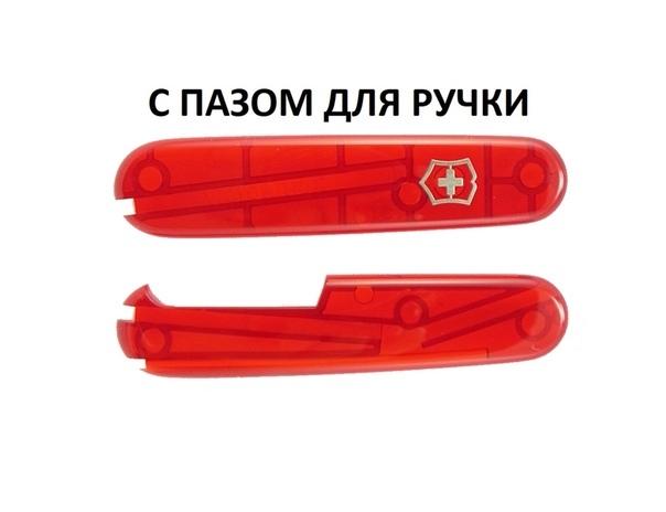 Набор накладок с пазом для ручки для ножа Victorinox 91 мм., цвет - красный полупрозрачный
