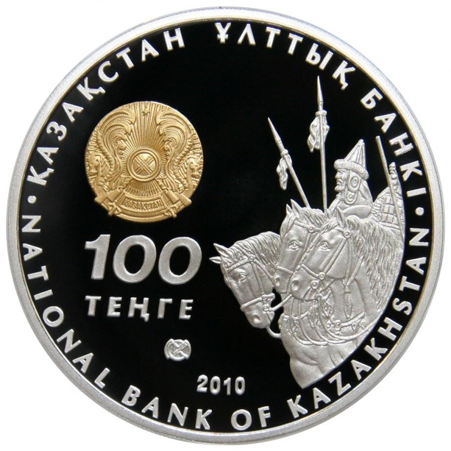 100 тенге Томирис (Великие полководцы) 2010 год, Казахстан