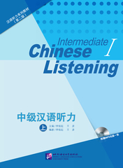 Intermediate Chinese Listening I