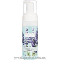 Ryor Aknestop Mousse - Очищающая пена с морскими водорослями для проблемной кожи