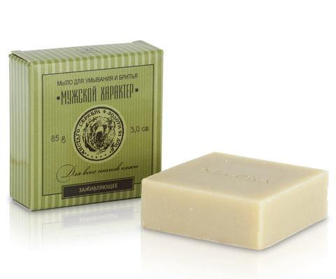 Мыло для умывания и бритья с маслом полыни и сандала