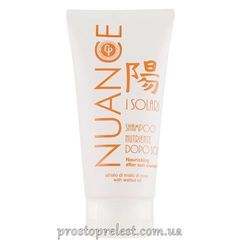 Punti di Vista Nuance Moisturizing After Sun Shampoo Solari - Питательный шампунь с маслом грецкого ореха