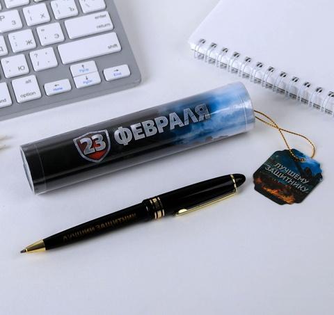 Ручка в тубусе