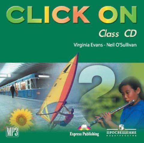 Click on 2 class cd - диски для занятий в классе