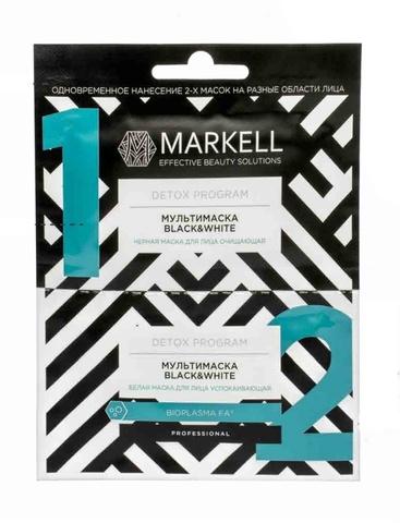 Markell Detox Program Мультимаска Black & White (черная маска, белая маска) 2*5мл