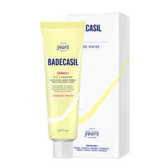 Восстанавливающий крем 23 years old Badecasil Cera3+ 30g