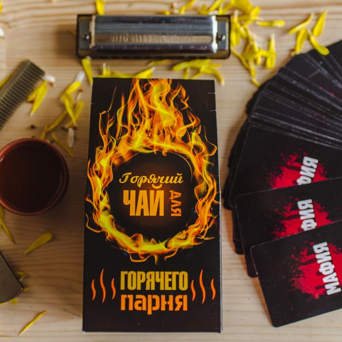 Оригинальный подарочный чай ДЛЯ ГОРЯЧЕГО ПАРНЯ