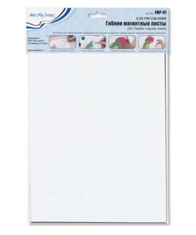 Магнитные листы FMP-01 гибкие, для рисования 30.5 см х 22.9 см 2 шт.