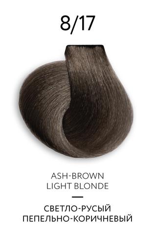 OLLIN COLOR Platinum Collection  8/17 100 мл Перманентная крем-краска для волос