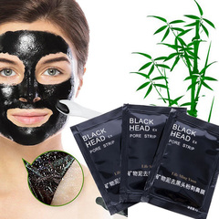 Черная маска-пленка от прыщей и черных точек Black Mask 20г