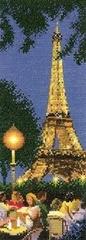 Heritage Париж (Paris)