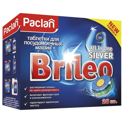 Таблетки для посудомоечных машин Paclan Brileo All in One Silver (28 штук в упаковке)