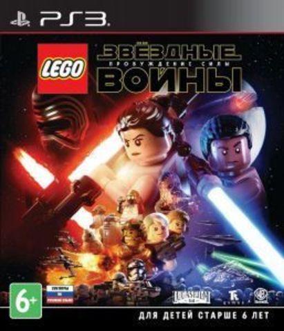PS3 LEGO Звездные войны: Пробуждение Силы (русские субтитры)