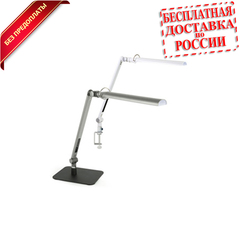 Светодиодный светильник Diasonic DL-101PH (белый)