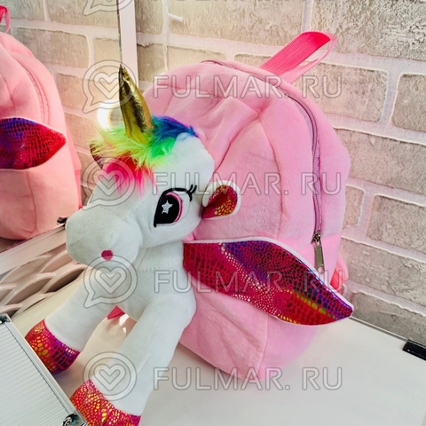 Рюкзак детский Единорог плюшевый (цвет: розовый)