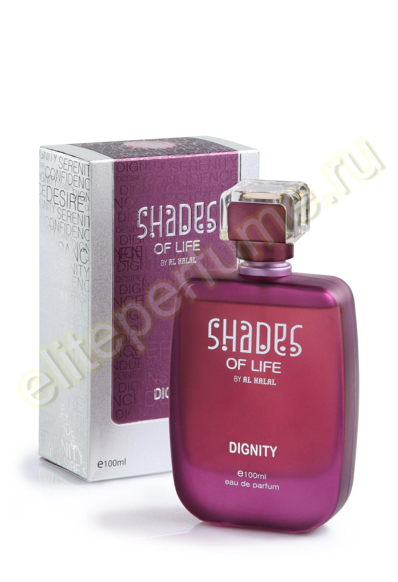 "Shades of life ""Dignity""  Оттенки жизни ""Достоинство"" 100 мл спрей от Аль Харамайн Al Haramain Perfumes"