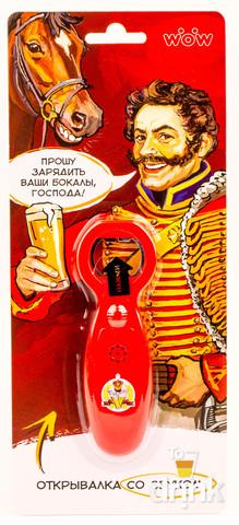 Открывалка для бутылок со звуком, красная