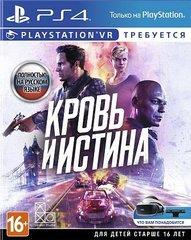 PS4 Кровь и Истина (только для VR) (русская версия)