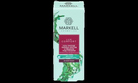 Markell LUX CОMFORT Гель против мешков и темных кругов Японские водоросли 10мл