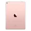 iPad Pro 9.7 Wi-Fi + Cellular 32Gb Rose Gold - Розовое Золото