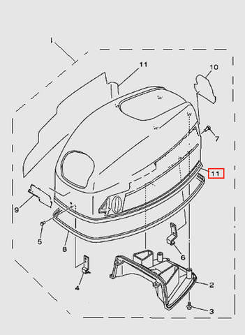 Наклейка правая для лодочного мотора T40 Sea-PRO (1-12)