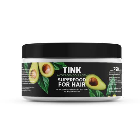 Маска для придания объема волосами Авокадо-коллаген Tink 250 мл (1)