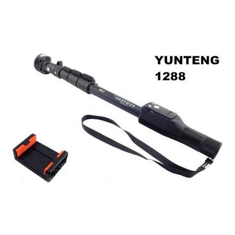 Монопод Yuteng-1288