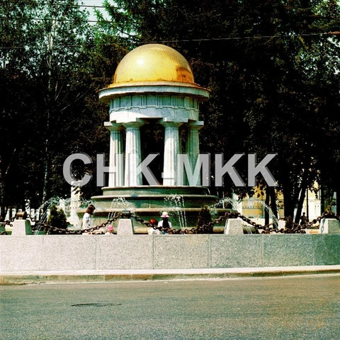 Фонтант ротонда из гранита Возрождение (фото №1)