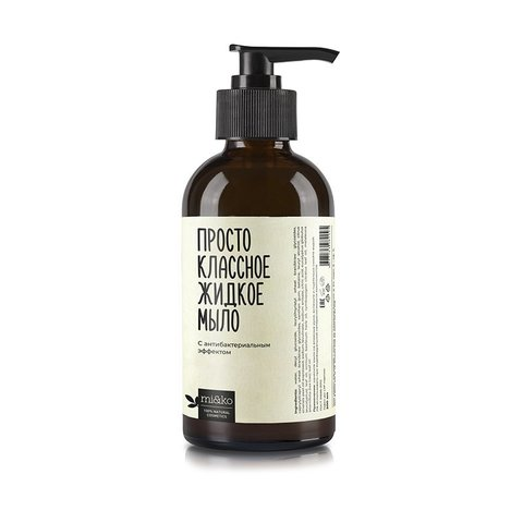 Просто классное жидкое мыло с бактерицидным эффектом   mi&ko