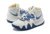 Nike Kyrie S2 Hybrid 'Sashiko'