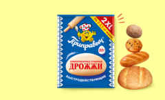 ДРОЖЖИ БЫСТРОДЕЙСТВУЮЩИЕ 50 г