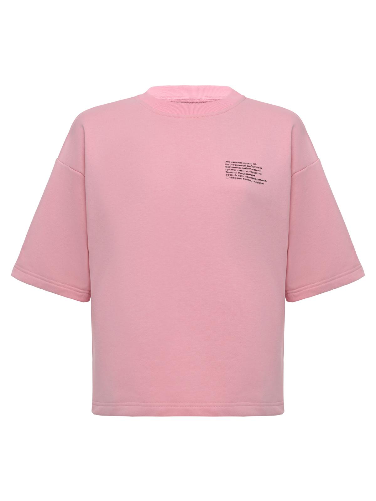 Футболка Розовая (SS0510)