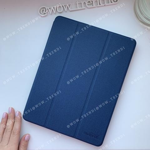 Чехол iPad PRO 12,9 (2018) Mutural Smart Case /blue/