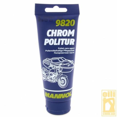 Mannol 9820 CHROM POLITUR 100мл