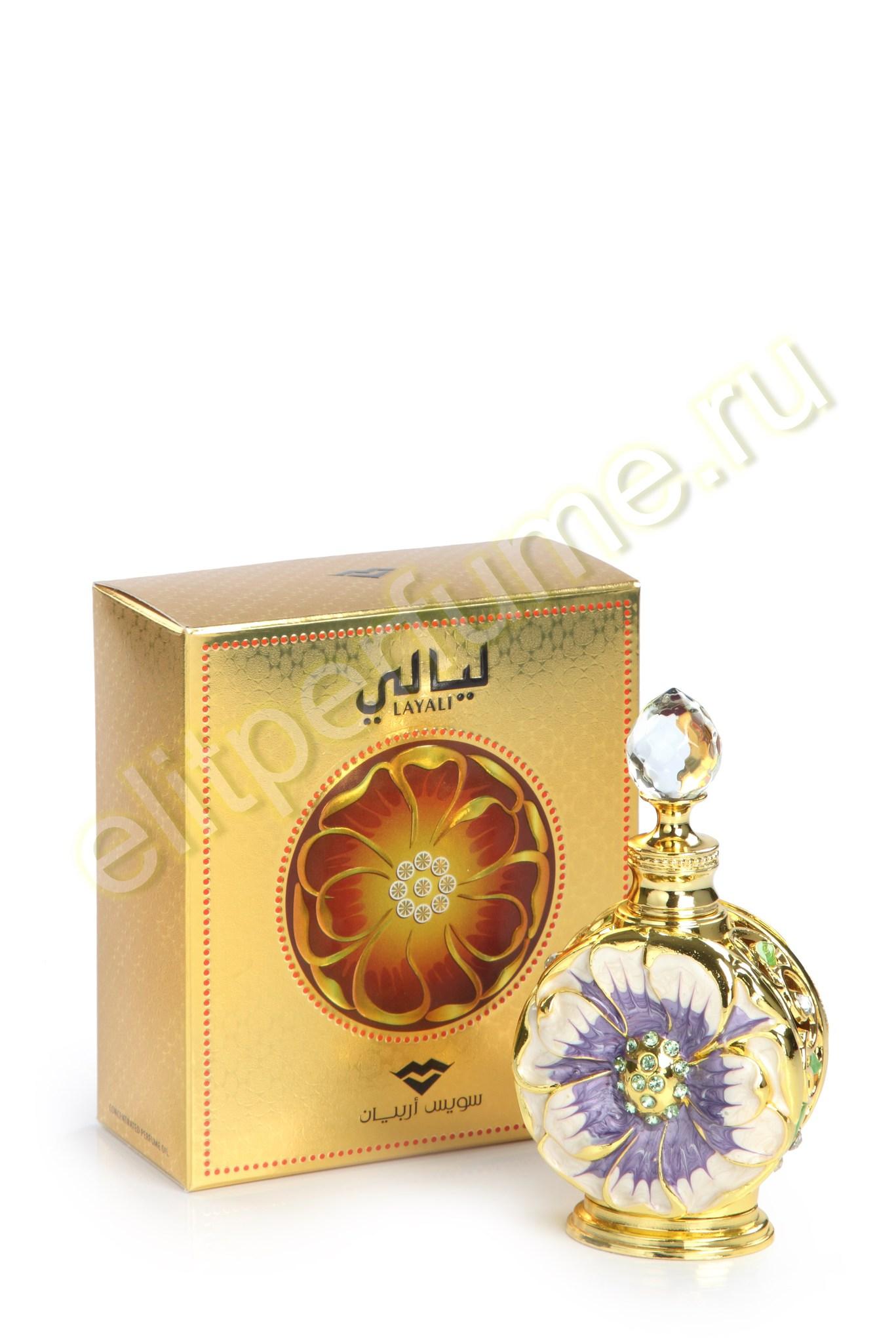 Layali Лаяли 15 мл арабские масляные духи от Свисс Арабиан Swiss Arabian