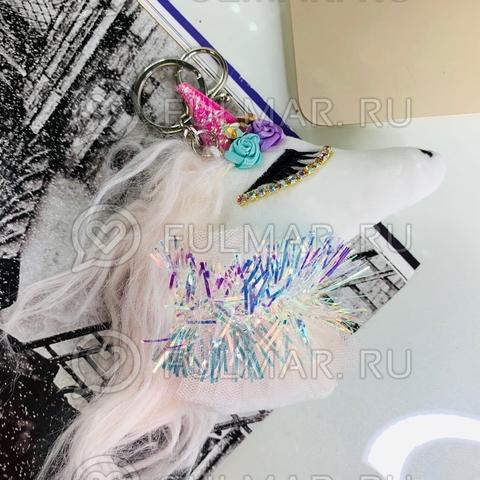 Волшебный единорог-брелок игрушка Белый