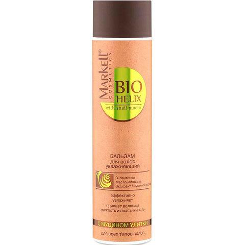 Markell Bio-Helix Бальзам для волос увлажняющий 250мл