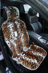 Меховая накидка Тигр (Россия)