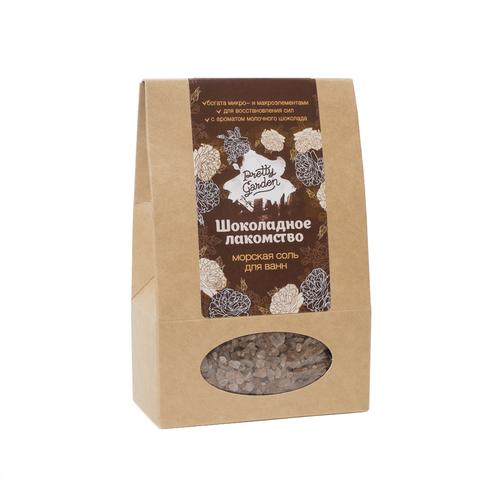 Морская соль для ванн Шоколадное лакомство, 500 г с ароматом молочного шоколада ТМ PRETTY GARDEN