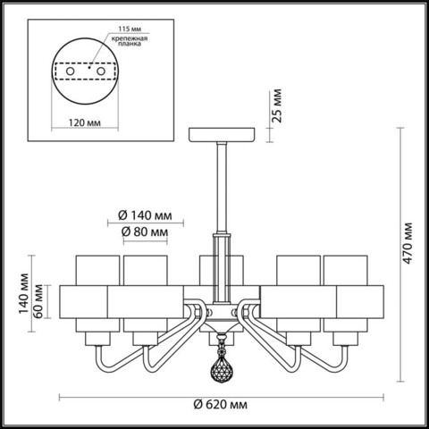 Люстра потолочная 3705/5C серии DREW