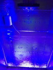 Лед светильник для растений