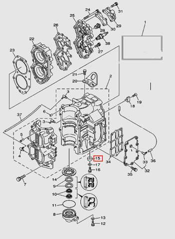Анод для лодочного мотора T40 Sea-PRO (2-15)