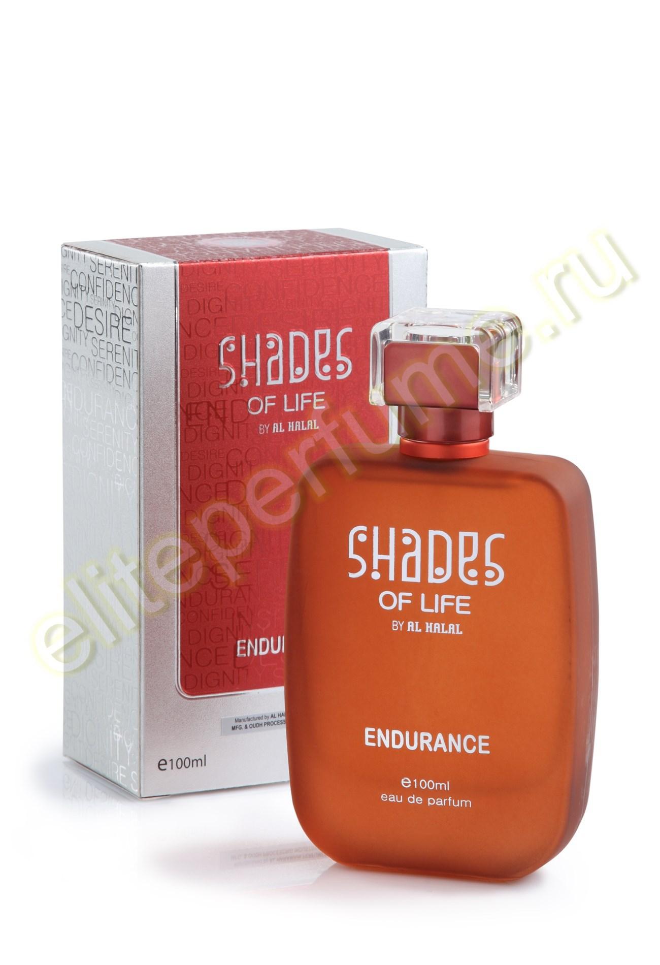 "Shades of life ""Endurance"" Оттенки жизни ""Выносливость"" 100 мл спрей от Аль Харамайн Al Haramain Perfumes"