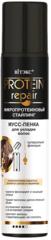 МУСС-ПЕНКА для укладки волос суперсильной фиксации, 200мл.Protein Repair Микропротеиновая вакцина