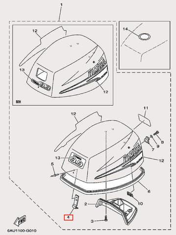 Скоба капота для лодочного мотора F9,9 Sea-PRO (1-4)