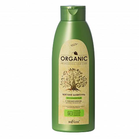 Белита ORGANIC Мягкий бессульфатный шампунь с фитокератином д/всех типов волос 500