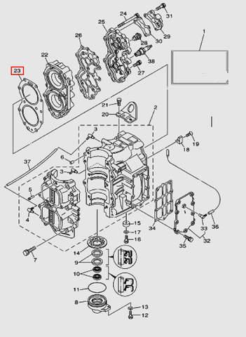 Прокладка головы блока цилиндров для лодочного мотора T40 Sea-PRO (2-23)