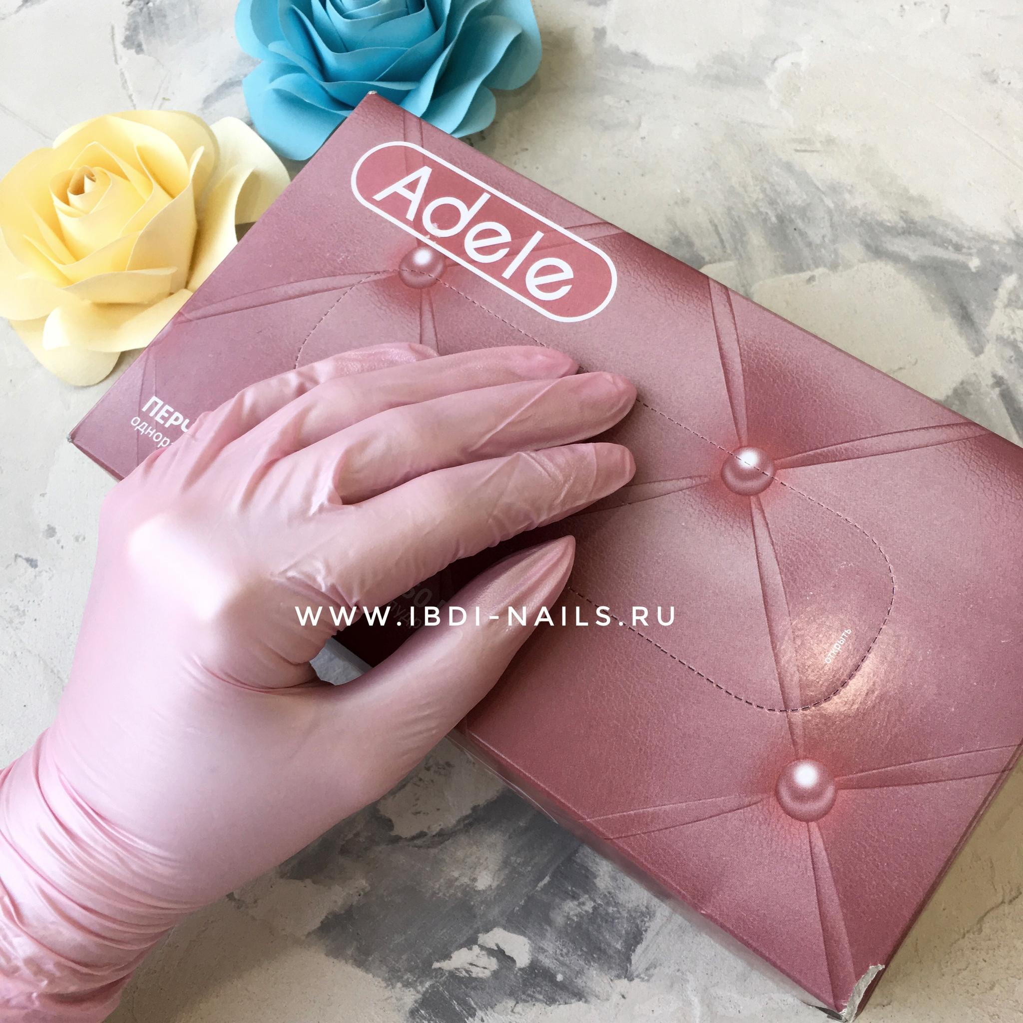 Перчатки Adele нитриловые розовый перламутр S 50 пар