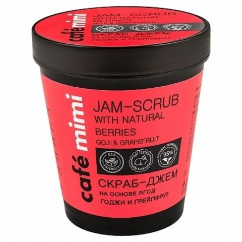 Cafe mimi Скраб-джем на основе ягод Годжи и Грейпфрут(стакан) 270г